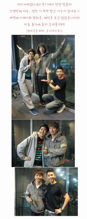 [01/06/11] Kim Hyung Jun's Music High Site Update Mh211