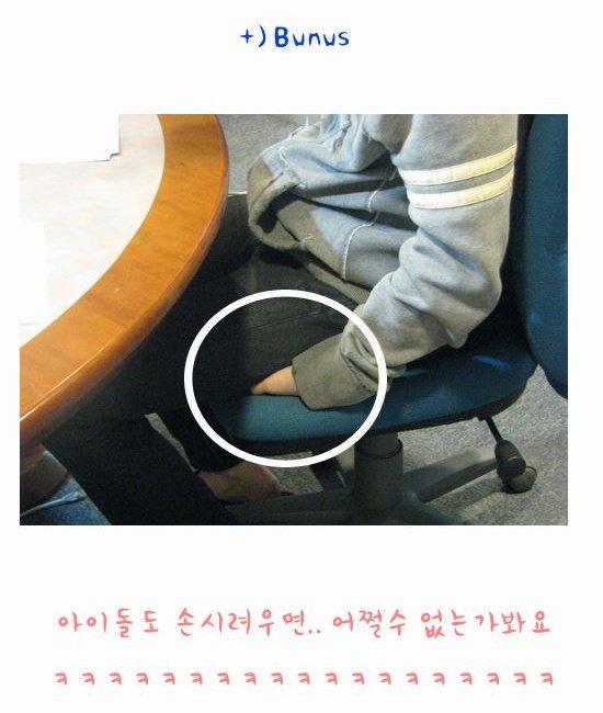 [01/06/11] Kim Hyung Jun's Music High Site Update Mh311