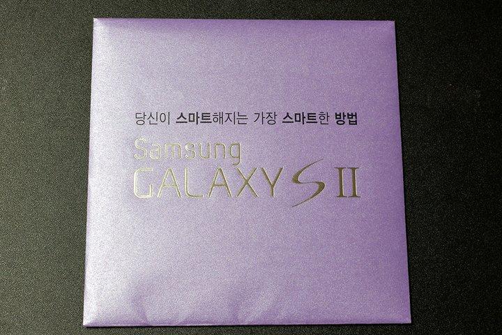 |Promo| Galaxy S2  21651910