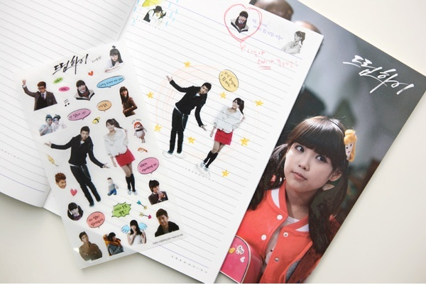 Dream High marchandise Pictur11