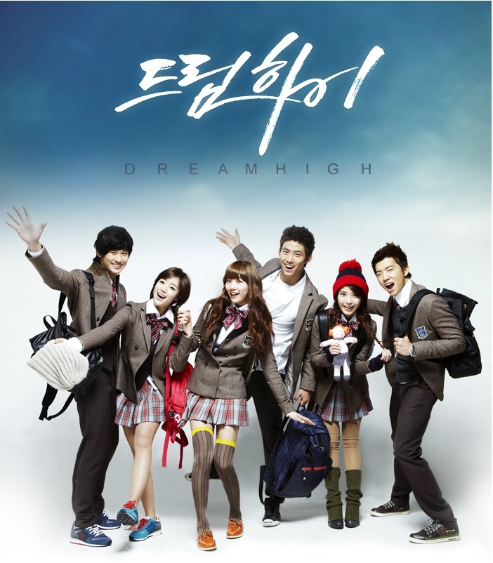 Dream High marchandise Pictur12