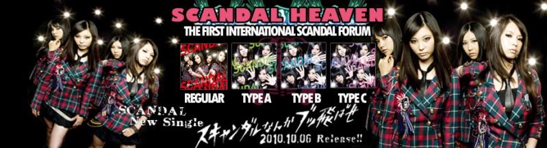 Nanka Banner Contest Iscand10