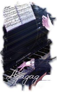 Agagag ♪ et sa boîte à musique. Avatar19