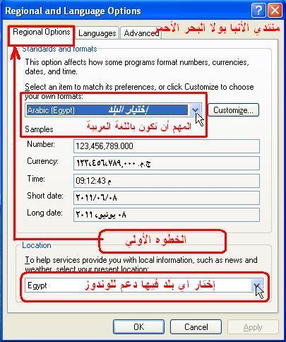 طريقة حل مشكلة لغة البرامج Oouso_11