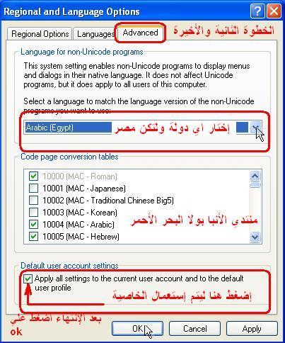طريقة حل مشكلة لغة البرامج Oouso_12