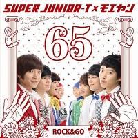 Conoce a Super Junior T Cd10
