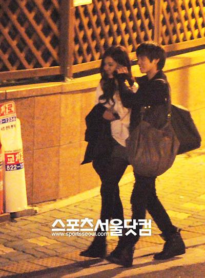 Jonghyun tiene Novia?¿ Jh10