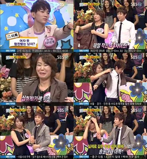 Noticia comica sobre Leeteuk Kee_co10