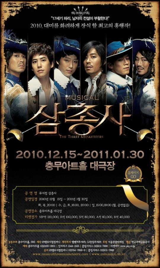 KyuHyun y Los tres Mosqueteros Kyuhyu20