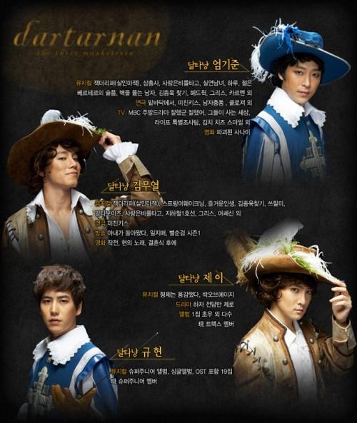 KyuHyun y Los tres Mosqueteros Kyuhyu21