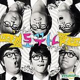 Conoce a Super Junior T Superj12