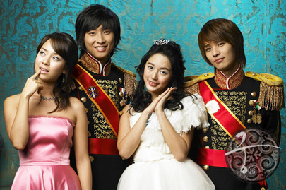 Info for Goong-Princess Hours Goong110