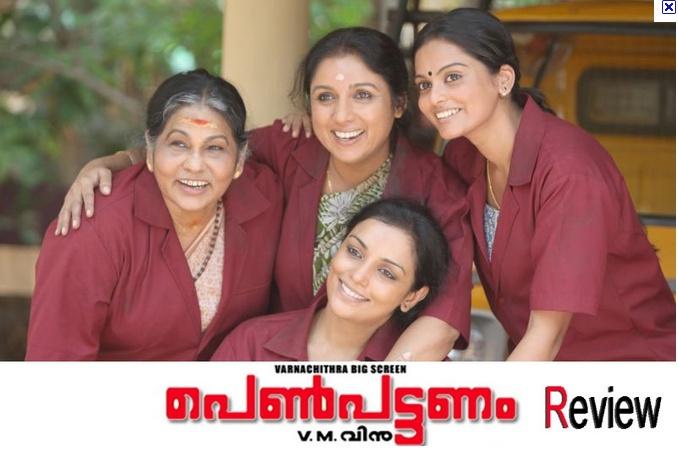 Malayalam Movie Penpattanam Pic_bm29