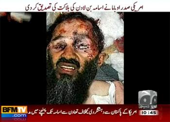 Ben Laden tué par les américains !  Benlad10