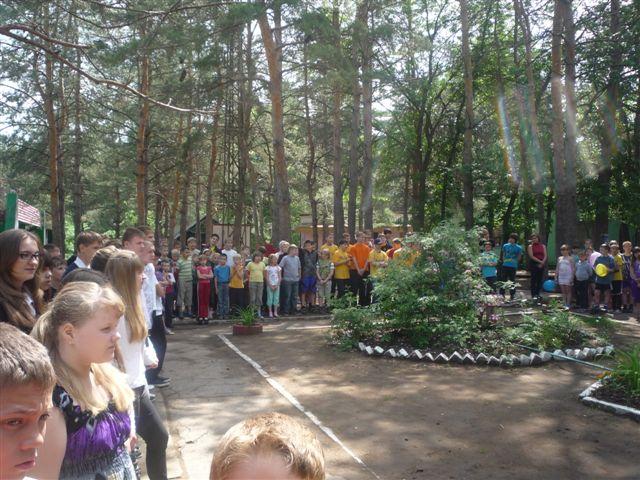 """Лето 2011 - ДООЦ """"Арго"""" 2 смена P1070611"""
