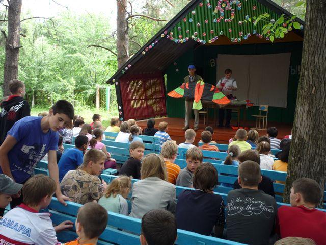 """Лето 2011 - ДООЦ """"Арго"""" 2 смена P1070822"""