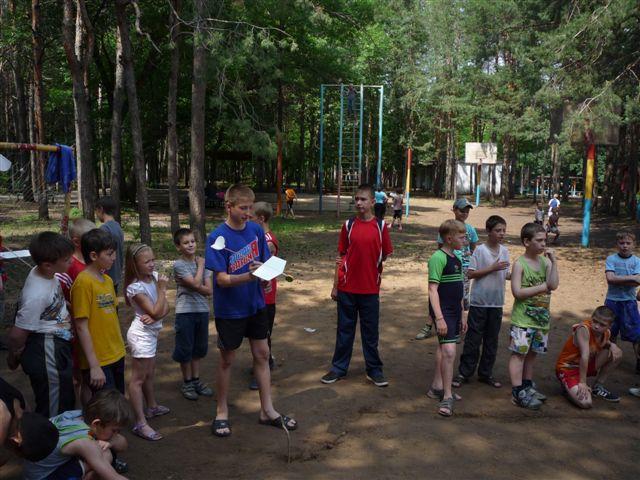 """Лето 2011 - ДООЦ """"Арго"""" 2 смена P1070832"""