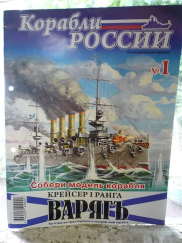 """Лето 2011 - ДООЦ """"Арго"""" 2 смена P1070920"""