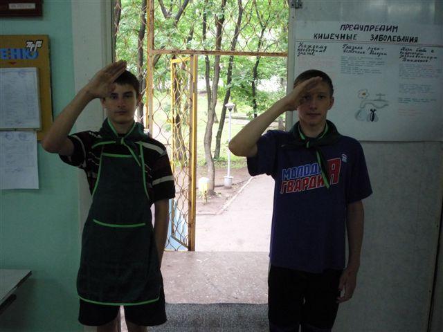 """Лето 2011 - ДООЦ """"Арго"""" 2 смена P1070923"""