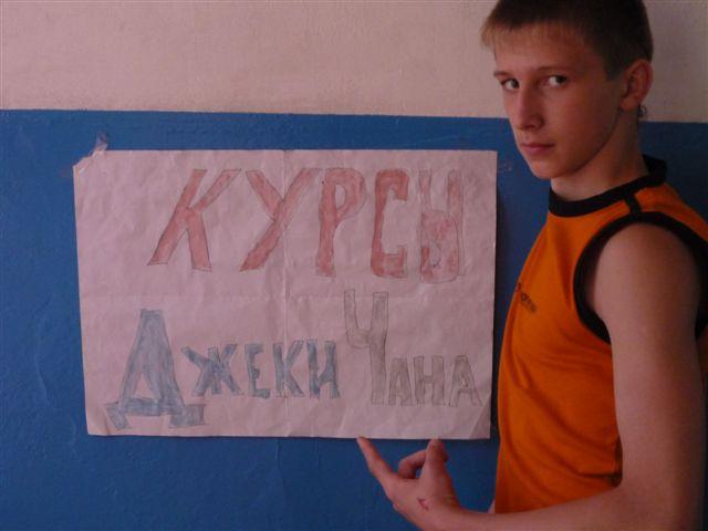 """Лето 2011 - ДООЦ """"Арго"""" 2 смена P1070936"""