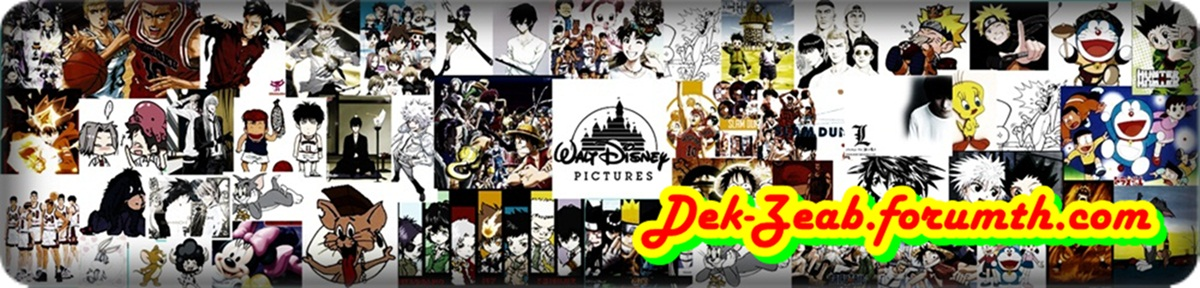 เปิดตัวเว็บใหม่ของชาว DZ ที่รักการแบ่งปันอย่างเต็มรูปแบบ พบกันที่ www.in1one.com