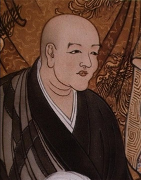 Maître Dôgen Dogen10