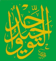 Awhad-Al-Din Balyani Epatre10