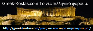 Thalia - The Greek Forum - Πόρταλ Greek-10