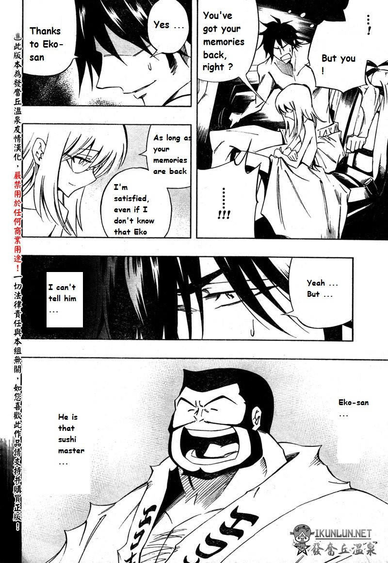 Chapter 22 264_5_10