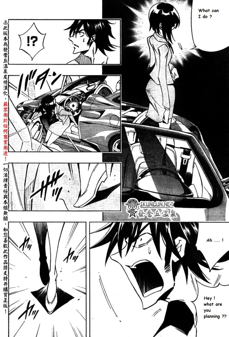 Chapter 23 349_2410