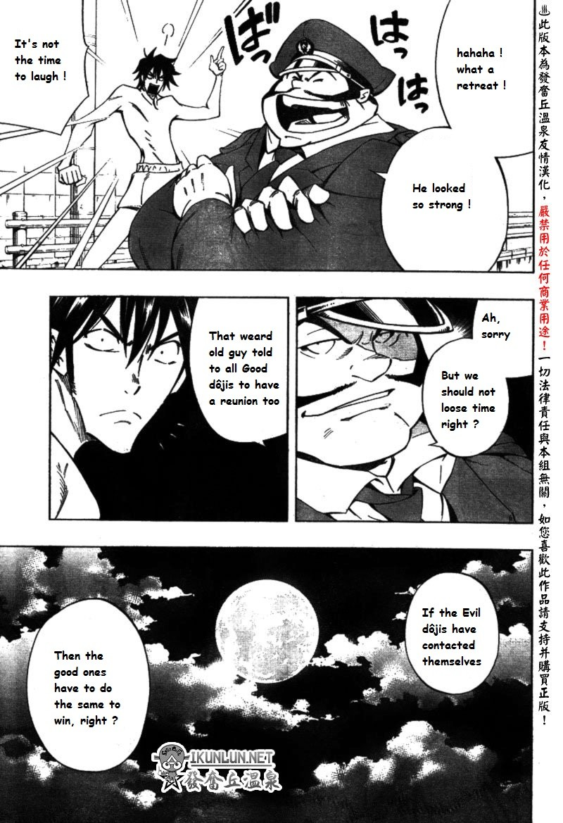 Chapter 23 - Page 2 349_3710