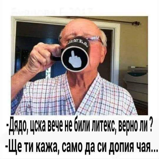 Левски или Цска?? - Page 6 Fb_im101