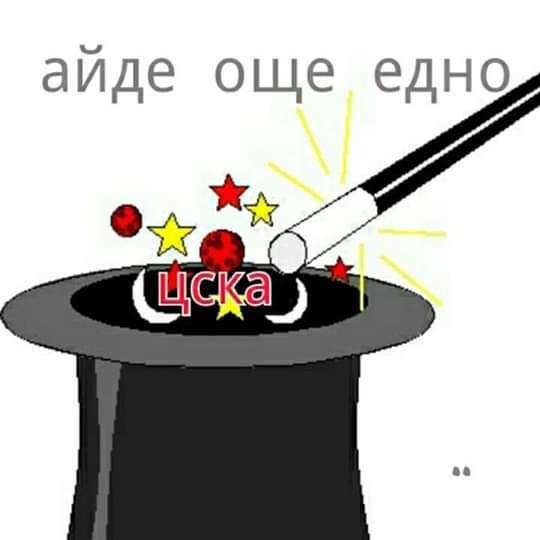 Левски или Цска?? - Page 7 Fb_im107