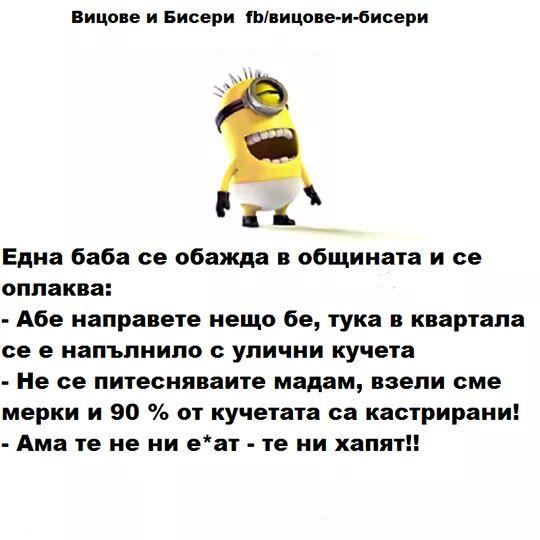 Смешни картинки и видео клипове - Page 29 Fb_im110