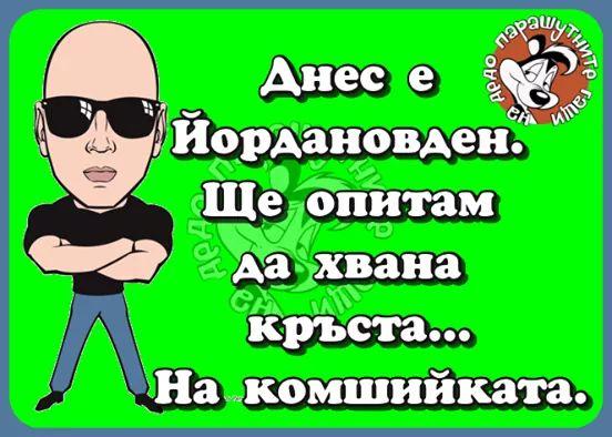 Смешни картинки и видео клипове - Page 30 Fb_im158