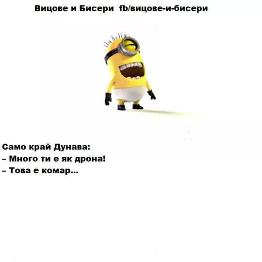 Смешни картинки и видео клипове - Page 31 Fb_im180