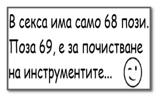 Смешни картинки и видео клипове - Page 32 Fb_im209