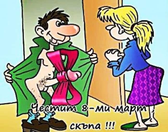 Смешни картинки и видео клипове - Page 33 Fb_im237