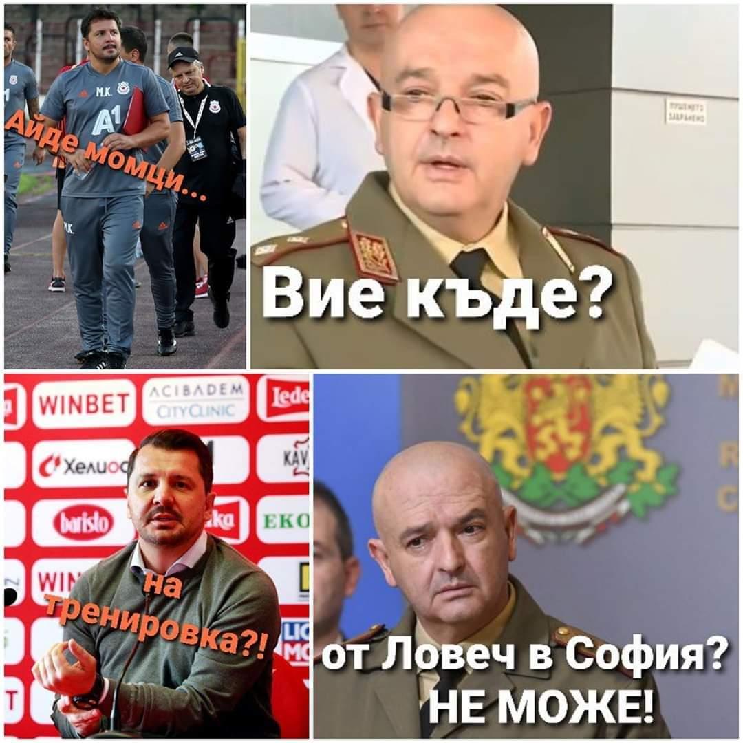 Левски или Цска?? - Page 8 Fb_im239