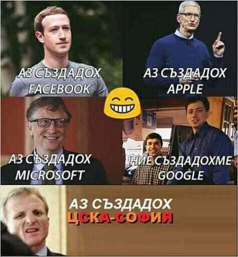Левски или Цска?? - Page 9 Fb_im267