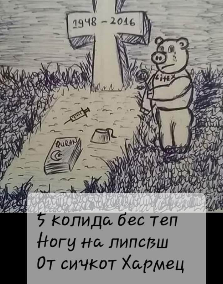 Левски или Цска?? - Page 9 Fb_im272