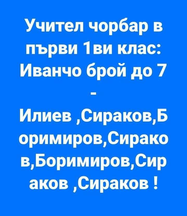 Левски или Цска?? - Page 9 Fb_im273