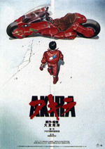 Masashi Kishomoto, le mangaka Akira-11