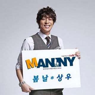 Manny OST Part 2 Cover18