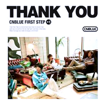 C.N. Blue – First Step +1 – Thank You Cover26