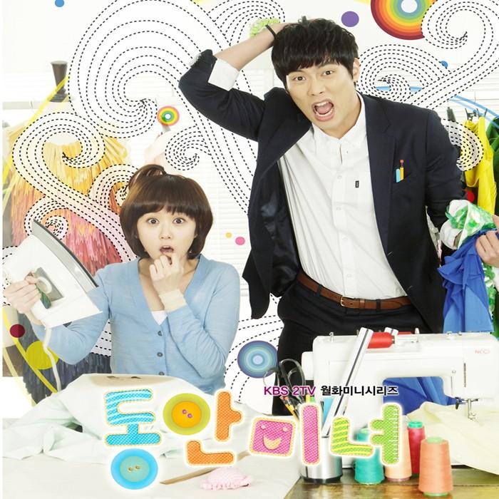 Jang Na Ra – Youthful Beauty OST Part 1 Cover29