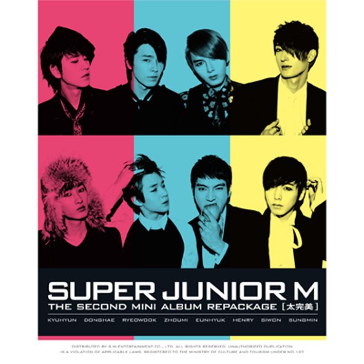 Super Junior M – Perfection (Version B) (Repackaged Album) Cover31