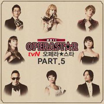 V.A – Operastar 2011 Part 5 Operas10