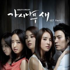 The Thorn Tree Bird OST Part.1   ( SG Wannabe ) Sg-wan11