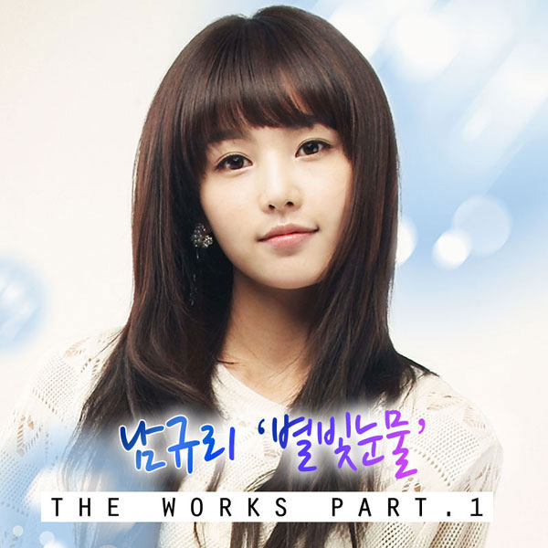Nam Gyu Ri – The Works Part.1 The_wo10